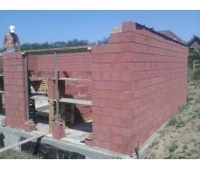 Стеновой бетонный блок Новоблок 500х200х190 мм красный