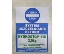 Быстро вяжущий цемент Hygrostop-Fix 2,5 кг