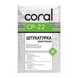Штукатурка Coral СР-22 короед 25 кг белый