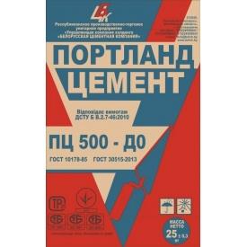 Цемент Портланд марки 500 без добавок 25 кг