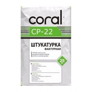 Штукатурка Coral СР-22 короїд 25 кг білий