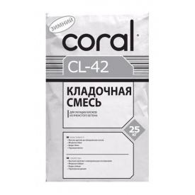 Кладочная смесь Coral CL-42 зимняя 25 кг