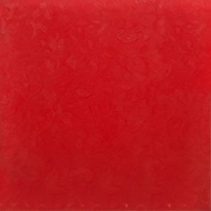 Плитка підлогова АТЕМ Picasso R 600х600х9,5 мм