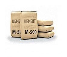 Цемент М-500 D20 25 кг