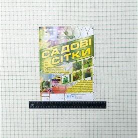 Сетка пластиковая садовая 12х14 мм 1,0х100 м