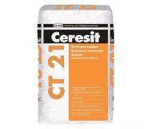Клей для газоблока Сeresit СТ-21 25 кг