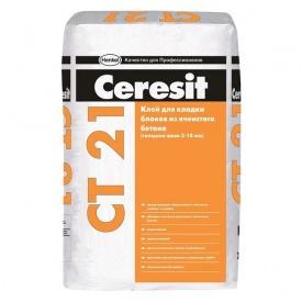 Клей для газоблоку Сeresit СТ-21 25 кг