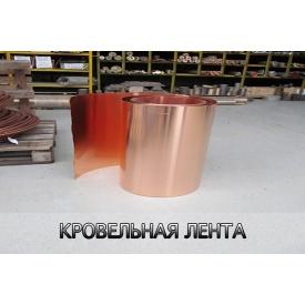 Стрічка мідна покрівельна М2М 0,55х670 мм