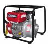 Мотопомпа для чистой воды Vulkan SCWP50 6,5 л.с.