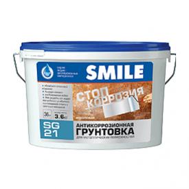 Грунтовка антикорозійна SMILE SG-21 для металевих поверхонь акрилова 12 кг світло-сірий
