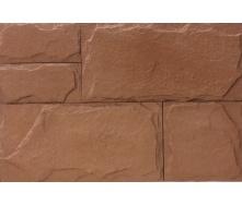 Облицовочная плитка Золотой Мандарин Сланец 210x60 мм капучино