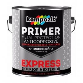 Грунтовка антикорозійна Kompozit EXPRESS матова 12 кг червоно-коричневий