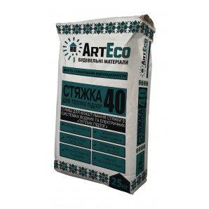 Стяжка для теплої підлоги ArtEco 40 25 кг сірий
