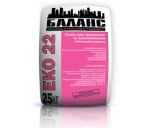 Клей Баланс ЕКО 22 для приклеивания и армирования ППС и минеральной ваты 25 кг