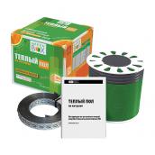 Нагрівальна секція Теплолюкс Green Box GB1000 980 Вт 82 м