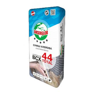 Клей Anserglob ВСХ 44 Total 25 кг