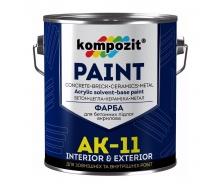 Краска для бетонных полов Kompozit АК-11 шелковисто-матовая 2,8 л белый