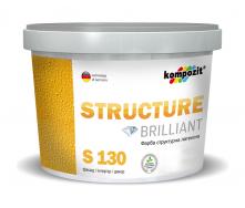 Краска структурная Kompozit S 130 С 7 л