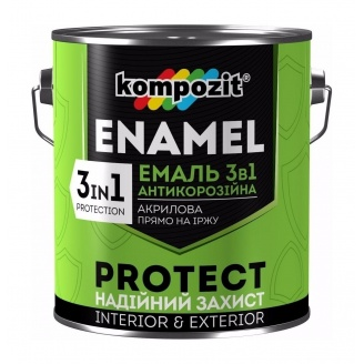 Эмаль антикоррозионная Kompozit 3 в 1 шелковисто-матовая 0,75 кг серый