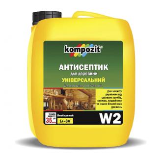 Антисептик универсальный Kompozit W2 10 л
