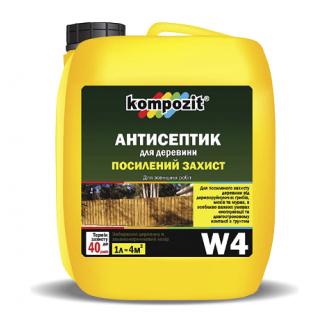 Антисептик для усиленной защиты Kompozit W4 10 л