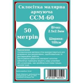 Склосітка малярна ССМ-60