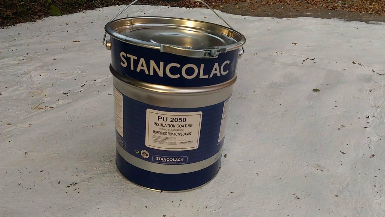 Полиуретановая мембрана PU 2050 Stancolac