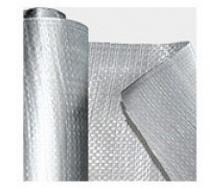 Паробарьер Максибуд 1,5х50 м 96 г/м2 серый