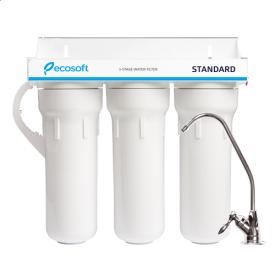 Потрійна система очищення води Ecosoft Standart