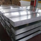 Лист свинцовый Металлимпорт 7х500х600 мм