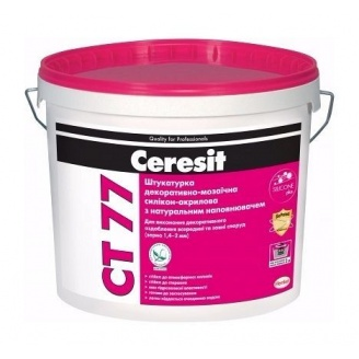 Штукатурка декоративно-мозаичная полимерная Ceresit CT 77 1,4-2,0 мм 14 кг LAOS 5