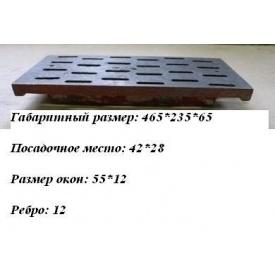 Колосник КТТ-190 465x235 мм