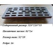 Колосник для печі Ревокатова 520x210 мм