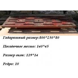 Чугунный колосник 870x250 мм