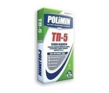 Смесь для пола Polimin ТП-5 20 кг