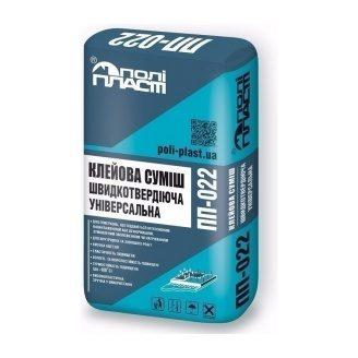 Смесь Полипласт ПП-022 25 кг