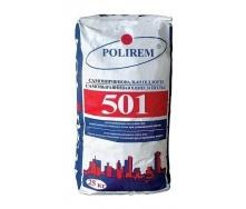 Пол наливний POLIREM 501 25 кг