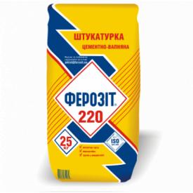 Штукатурка Ферозит 220 25 кг (4006)