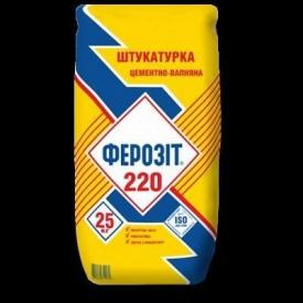 Штукатурка цементно-известковая Ферозит-220 25 кг