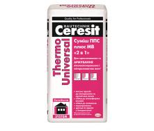Смесь клеевая Ceresit Thermo Universal для приклейки и армировки любого утеплителя 25 кг