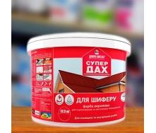 Акриловая краска для шифера Супер Дах красно-коричневая 12,5 кг