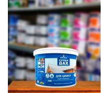 Акриловая краска для оцинкованных поверхностей Супер Дах светло-серая 3,5 кг