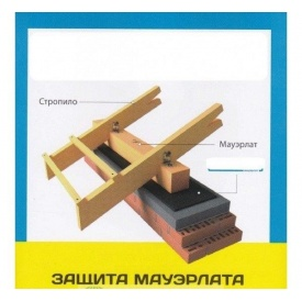 Гидропояс HDPE Мауерат 0,3x30 м