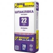 Шпаклевка на белом цементе финишная Будмайстер ТИНК-22 20 кг
