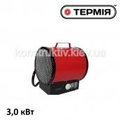 Теплова гармата АО ЕВО 3,0/0,3 ТП Термія 3000 кВт