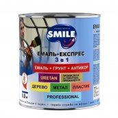 Эмаль-экспресс SMILE гладкое покрытие 3в1 антикоррозионная 0,8 кг серый