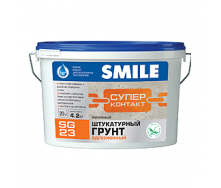 Грунт SMILE SG-23 адгезионный штукатурный акриловый 14 кг