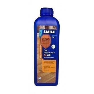 Лак паркетный SMILE SL-44 глянцевый акрило-полиуретановый 0,7 кг