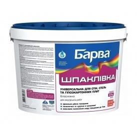 Шпатлевка Барва SP-17 1,5 кг белоснежный