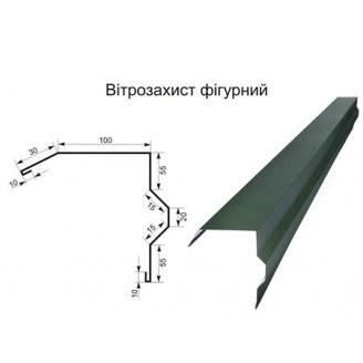 Вітрозахист фігурний 2 м